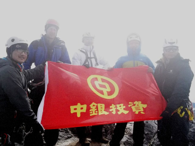 china-team-summit-smile_2017-09-18-08-05-45.png